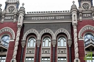 Увеличить международные резервы удалось прежде всего благодаря получению Украиной внешнего финансирования