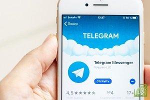 Сейчас заявка на ликвидацию Telegram Messenger находится в реестре Роскомнадзора