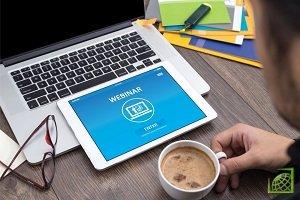 Форекс вебинары онлайн новая система на форекс
