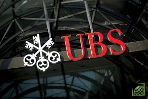 Французское отделение банка (UBS France) также было оштрафовано на сумму 15 млн евро