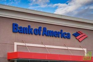 Глава Bank of America Брайан Мойнахен отметил, что главная цель данного шага состоит в том, чтобы «сплотить компанию»