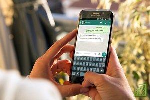 Пользователей WhatsApp невозможно будет добавить в какую-либо группу без их согласия