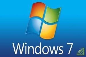 Выпустив операционную систему в 2009 году, корпорация обязалась поддерживать ее на протяжении 10 лет