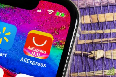 AliExpress уже начал тестировать систему доступа российских товаров