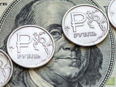 Вчерашний скачок американской валюты на 64 копейки продолжился сегодня, прибавив к стоимости еще 56 копеек.
