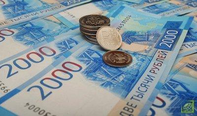 Российская валюта слабеет на фоне торгового конфликта между США и Китая