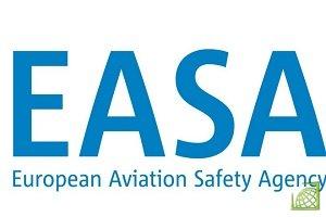 Начиная с июня 2020 года операторы беспилотников обязаны зарегистрироваться в стране ЕС и зарегистрировать каждый беспилотник