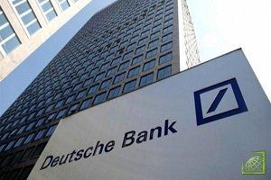 Расследование является рутинным и соответствует заведенной практике проверять сообщения, предоставленные информатором о возможных нарушениях в деятельности банков