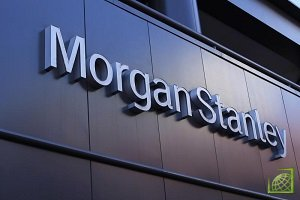 Теперь среди украинских бумаг Morgan Stanley выделяет еврооблигации с погашением в 2021 году