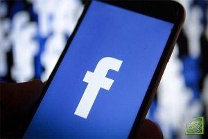 Более 200 тысяч итальянцев без их ведома предоставили информацию о себе через приложение из примерно 87 млн пользователей Facebook