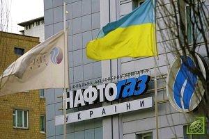 НАК «Нафтогаз Украины» приглашает всех заинтересованных принять участие в открытых торгах