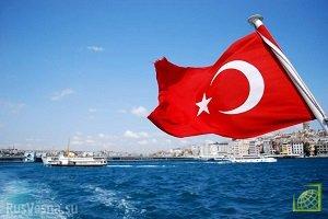 В сентябре 2018 года турецкий Центробанк повысил ключевую ставку сразу на 6,25 процентного пункта