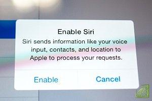 Все записи разговоров из Siri сопровождаются данными о местонахождении пользователя и его контактной информацией