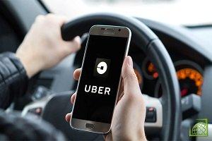 Сокращение персонала составляет около 1,6% сотрудников Uber во всем мире