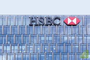 HSBC ожидает, что в текущем году издержки на выплату выходного пособия составят 650—700 млн долларов