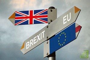 Пункт о сохранении Северной Ирландии в составе таможенного союза ЕС стал одним из главных камней преткновения в британском парламенте