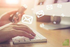 Четыре человека обвиняются в незаконном взломе большого количества IP-адресов с последующим их использованием в кампаниях по рассылке спама