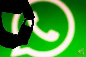 Через WhatsApp следили за официальными лицами 20 стран