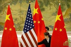 Ранее Китай ввел санкции против США