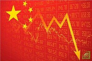 В последние годы Китай ввел жесткий контроль за движением капитала