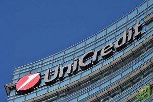 UniCredit уже сократил пятую часть персонала и закрыл четверть своих отделений на зрелых рынках в последние годы
