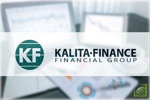 Каждый день, в промежуток между 9:00-11:00 МСК., на сайте компании будет публиковаться актуальная информация для торговли от аналитиков инвестиционного департамента ФГ