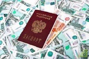 Московский Кредитный Банк снизил ставки по рублевым вкладам