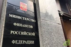 ЦБ приобрел валюту для Министерства финансов на 21,03 млрд руб.