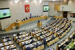 Госдума планирует заслушать отчет Счетной палаты за 2019 год до 10 февраля