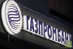 При этом во втором полугодии аналитики Газпромбанка допускают коррекцию курса рубля до уровней 63-65 за доллар