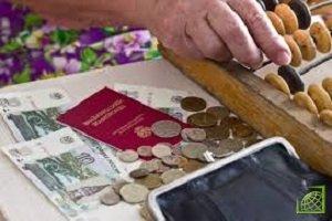 Норму об индексации пенсий работающим пенсионерам включили в обновленную Конституцию