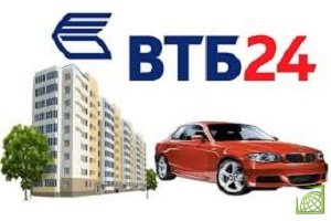 Кредиты на авто без залога в эффективная ставка по кредиту расчет онлайн