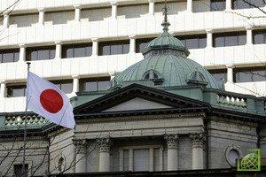 Банк Японии сохранил ультрамягкие параметры денежно-кредитной политики по итогам заседания