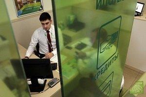 Взять кредит онлайн микрозайм на карту