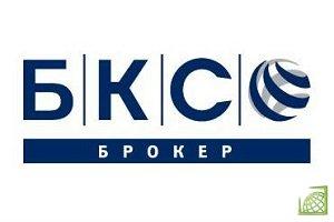 Российские клиенты инвестбанка и брокера смогут получать качественный продукт