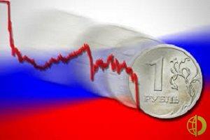 Стоимость бивалютной корзины увеличилась на 49,37 копейки до 82,52 рубля