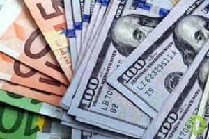 Средневзвешенный курс евро со сроком расчетов на завтра снизился к последней сделке на 25,75 коп