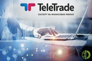 TeleTrade встанет на защиту своей репутации после информационной атаки