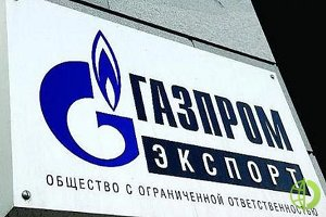 Газпром увеличил экспорт газа в Австрию и Италию