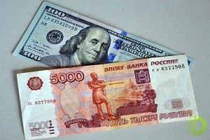 Доллар восстанавливает позиции, рубль дешевеет
