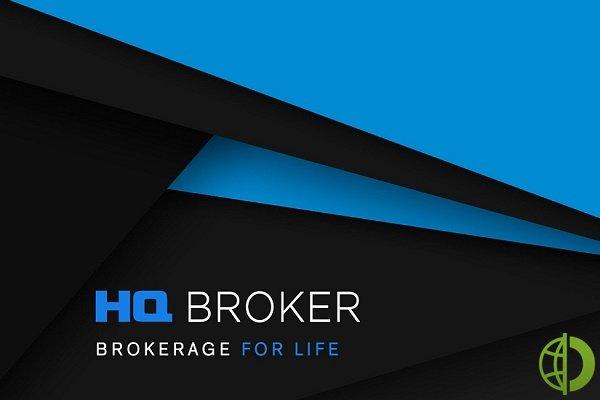Обзор на брокера HQBROKER