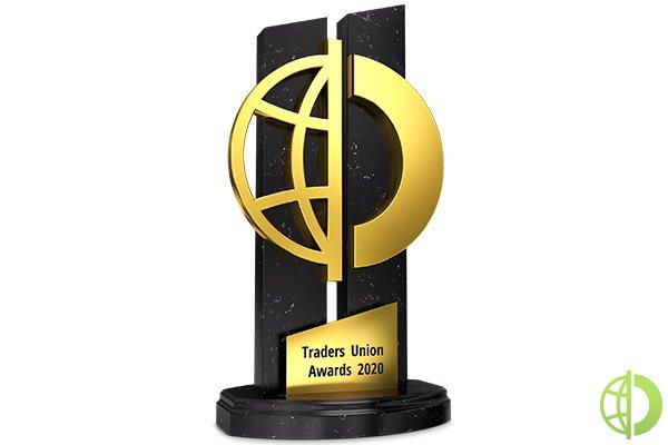 Организатором Traders Union Awards уже девять лет подряд выступает МОФТ