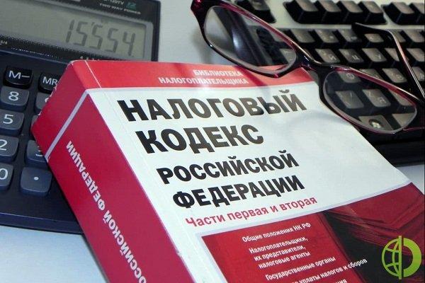 В этом году в России отменена плоская шкала подоходного налога