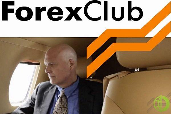 Welcome бонус — это денежная премия, которая может быть начислена клиенту ForexClub International Limited при первом пополнении торгового счета