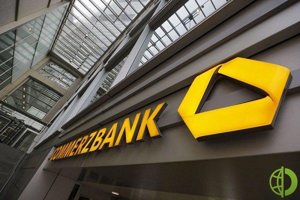 В январе банковский концерн заявил, что сократит около 10 000 сотрудников и офисных рабочих к 2024 году