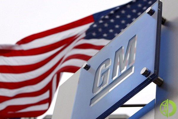 Помимо GM, с дефицитом полупроводниковой продукции сталкиваются Ford, Nissan, Stellantis, Volkswagen и Honda