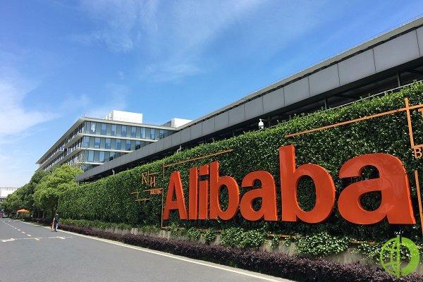 Расследование подтвердило, что Alibaba проводила политику, принуждающую потребителя пользоваться своими услугами