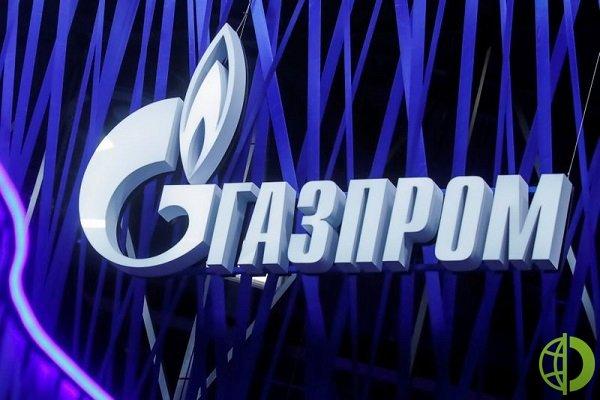 Инвестиции: Газпром готов зарабатывать больше на газовом экспорте