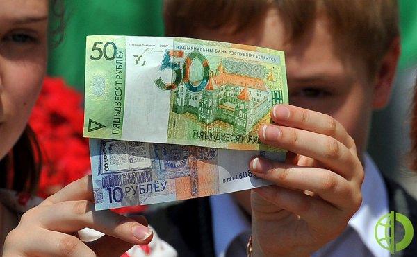 Регулятор получил право изымать валюту у юридических лиц, принудительно конвертируя ее в белорусские рубли по собственному курсу