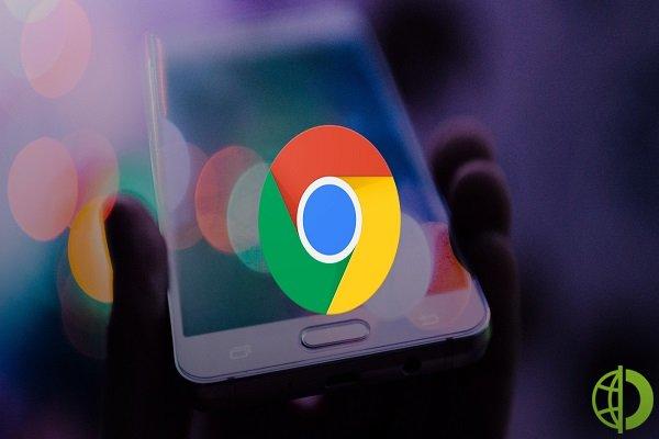 Браузер Chrome отслеживает открытые вкладки пользователя на предмет снижения цен и отправляет уведомление, если такое произойдет